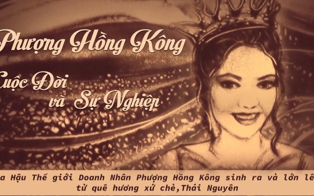 Vẽ Tranh Cát Về Hoa Hậu Thế Giới Doanh Nhân Phượng Hồng Kông
